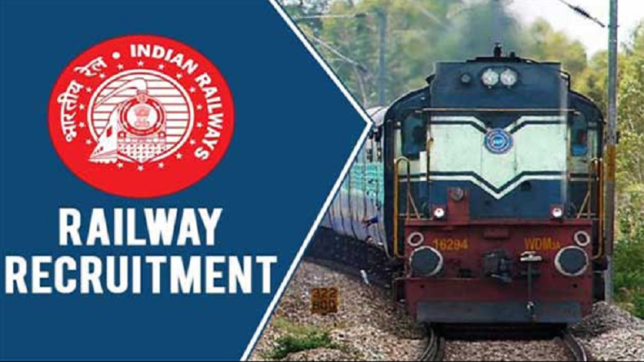 RRB Recruitment 2018: Check eligibility criteria, important dates before applying @ indianrailways.gov.in