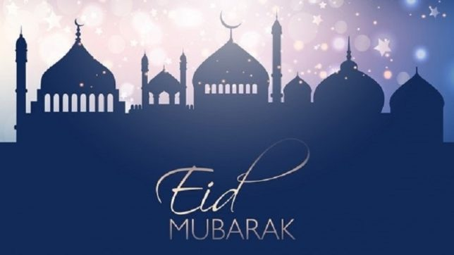 Eid mubarak messages and wishes in urdu for 2018 whatsapp messages eid mubarak messages and wishes in urdu for 2018 whatsapp messages eid ul m4hsunfo