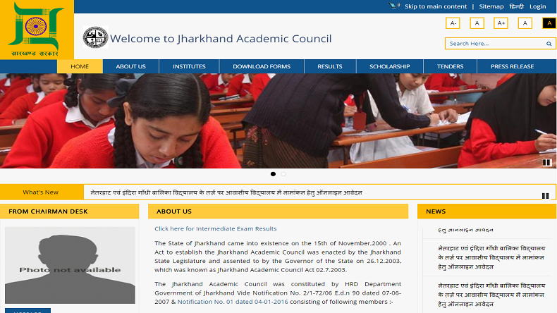 JAC Result 2018: Jharkhand Academic Council likely to release Class 10 exam results today, check @ jac.nic.in