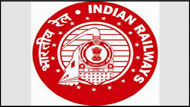 RRB Recruitment 2018: RRB informs 2.37 crore applications received, exam dates to be announced @ indianrailways.gov.in soon