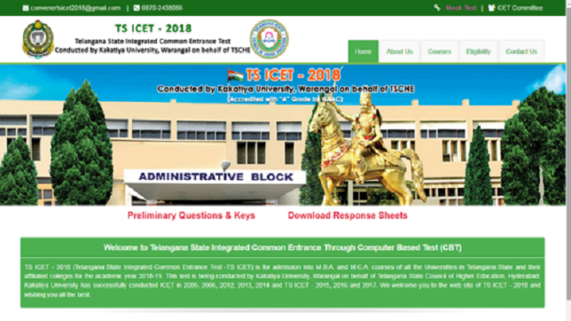 TSCHE likely to declare Telangana TS ICET results 2018 for MBA and MCA today, check @ icet.tsche.ac.in