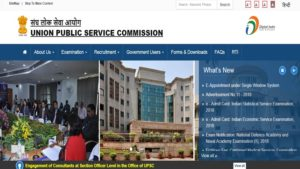 UPSC, UPSC admit card, UPSC online, upsc.gov.in, educational news, UPSC 2018, UPSC IES, ISS Exam, UPSC IES 2018, ISS Exam 2018, Indian Economic Services, Indian Statistical Services, Union Public Service Commission, UPSC 2018