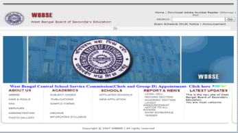 WBBSE Class 10 Results 2018, WBBSE Madhyamik Results 2018, WBBSE 2018 Class 10 Exam Results, Class 10 Exam Results WB, West Bengal Board Results 2018, WBBSE Madhyamik class 10 Result 2018, Latest news, Latest education news, careers, school results
