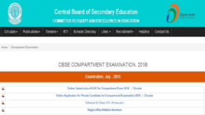 CBSE action against 130 teachers, miscalculations in class 12 re-evaluation, CBSE board exam, CBSE class 12 re-evaluation