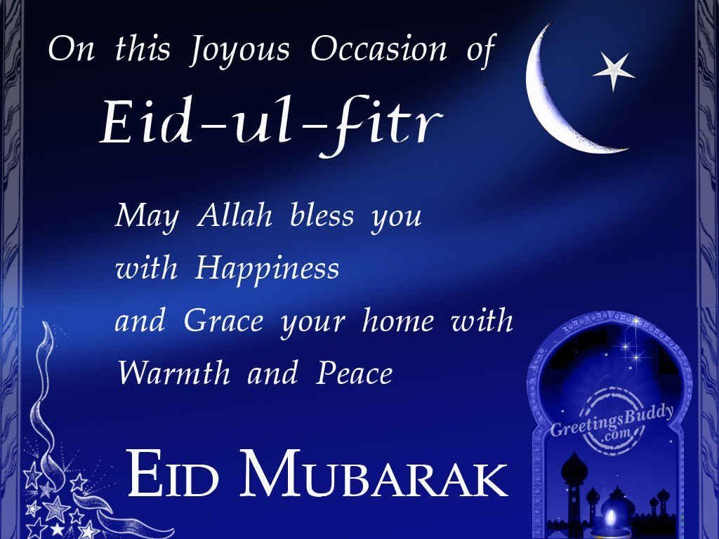 Eid Mubarak Messages And Wishes In Hindi For 2018 Whatsapp Status