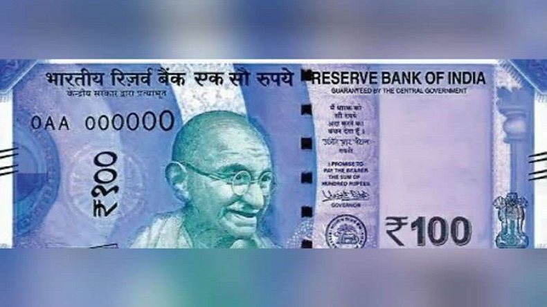 RBI to introduce new violet-coloured Rs 100 note