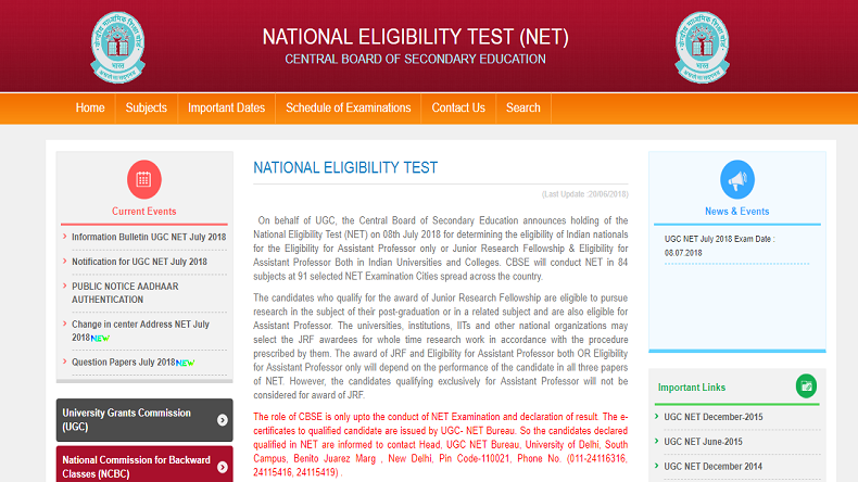 UGC NET Result 2018: CBSE likely to declare UGC NET results within this week, check how to download @ cbsenet.nic.in