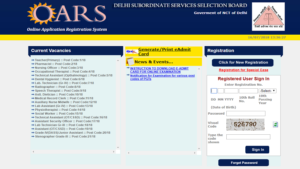 dsssb recruitment 2018, dsssb recruitment 2018 notification, DSSSB Recruitment 2018 Apply Online, dsssbonline.nic.in, dsssb recruitment admit card