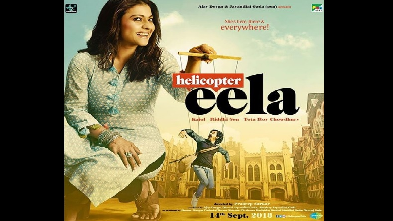 Helicopter Eela Kajol Could Feel The Connection With Her On Screen Son