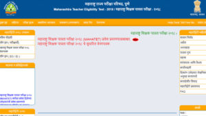 mahatet.in, mahatet answer keys, maharashtra tet answer keys, maharashtra tet 2018 answer keys, answer keys of mahatet 2018, education news