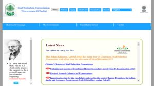 SSC CGL 2018, SSC, Combined Graduate Level Tier 1 exam, Combined Graduate Level,SSC CGL exam dates 2018, ssc.nic.in, Staff Selection Commission, SSC CGL TIER 1 ADMIT CARD 2018,