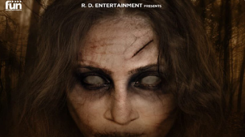 Lupt first poster: Meenakshi Dixit is here to give you a nightmare!