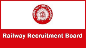 RRB Recruitment, RRB jobs 2018, RRB Group C, D exam date 2018, RRB Recruitment 2018, RRB Railway Recruitment 2018