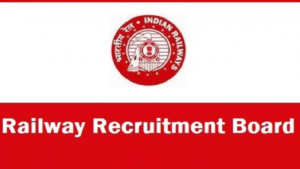 IBPS RRB Officer Scale, RRB Recruitment 2018, Railway Recruitment Board, RRB Railway Group D Admit Card 2018, rrb notification, rrb recruitment apply online, rrb online, rrb login, rrbonlinereg.in