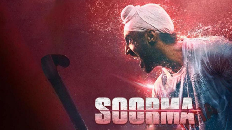Soorma box office collection day 2 live updates, Live updates Soorma Collections day 2, Soorma box office collection day 2, Soorma box office collection, Soorma box office, Soorma, taapsee pannu, Diljit Dosanjh, sandeep singh biopic, Diljit Dosanjh Soorma