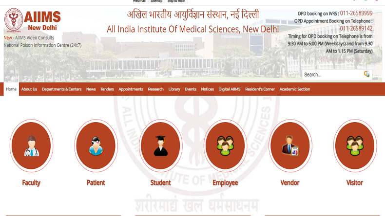 AIIMS Delhi Recruitment 2018: Apply for Computer Programmer, Project Engineer and various posts @ aiims.edu, last date 16th August