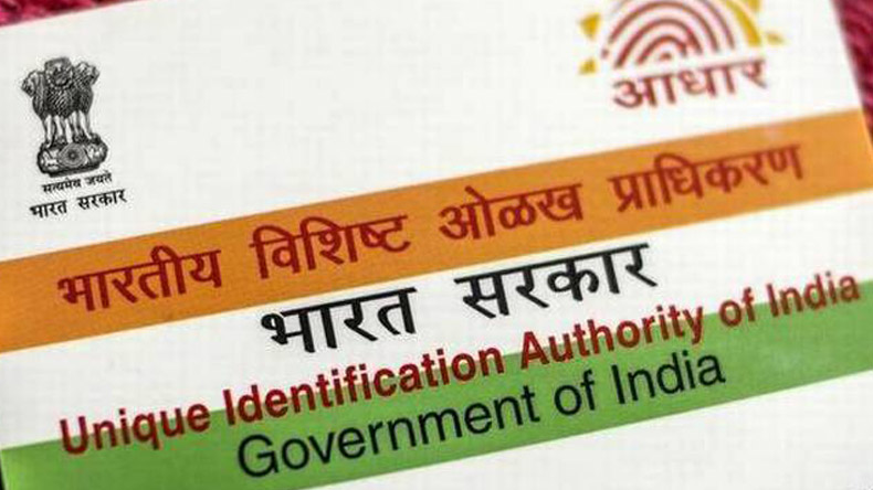 UIDAI rejects rumours about breach in Aadhaar database, says helpline number can't steal data