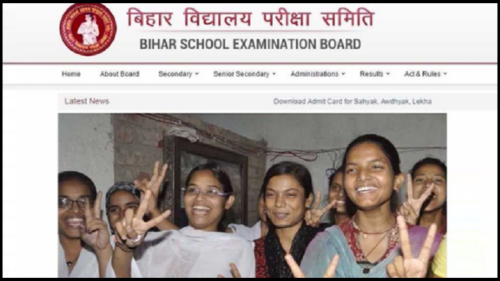Bihar BSEB 12th Compartmental Result declared, see how to download @ biharboard.ac.in