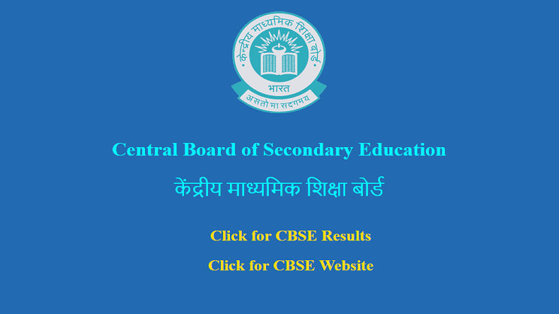 cbse.nic.in, CBSE Class 12, CBSE Class 12 English (Core), CBSE English (Core), CBSE, CBSE English, English (Core), Education News