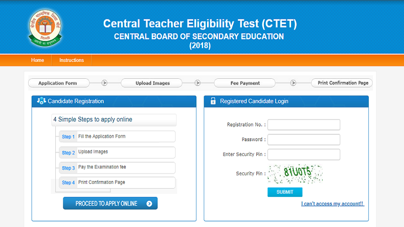 cbse ctet 2018,Central Board of Secondary Education,CBSE CTET 2018 online application,cbse ctet,cbse, Education News,cbse ctet 2018 notification, cbse ctet 2018 online application last date