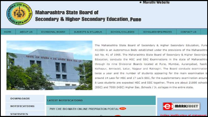 Maharashtra MSBSHSE SSC supplementary results 2018 declared @ mahresult.nic.in, see how to download