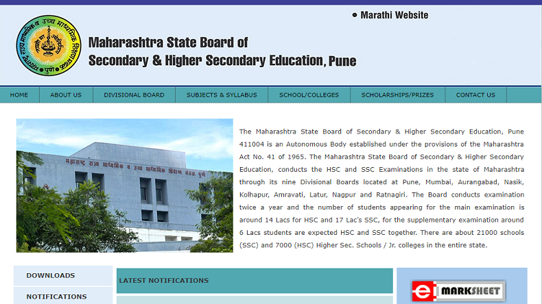 Maharashtra State Board likely to release SSC, HSC supply exam result 2018 by end of August