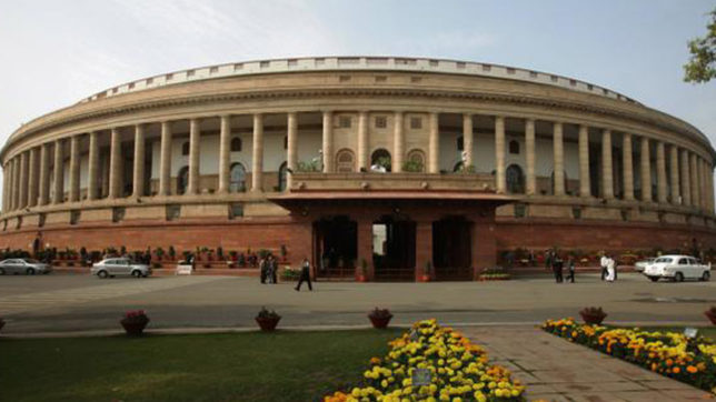 Rajya Sabha Deputy Chairman election: First list of members who were absent during the voting