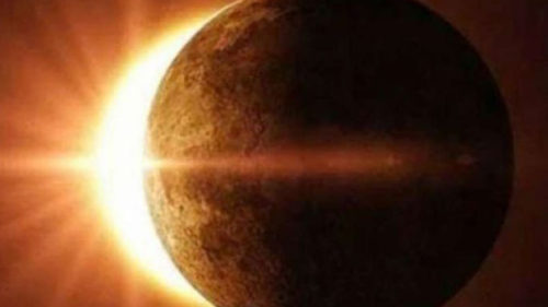 Solar Eclipse 2018 Date and Time: All you need to know about August 11 Surya Grahan