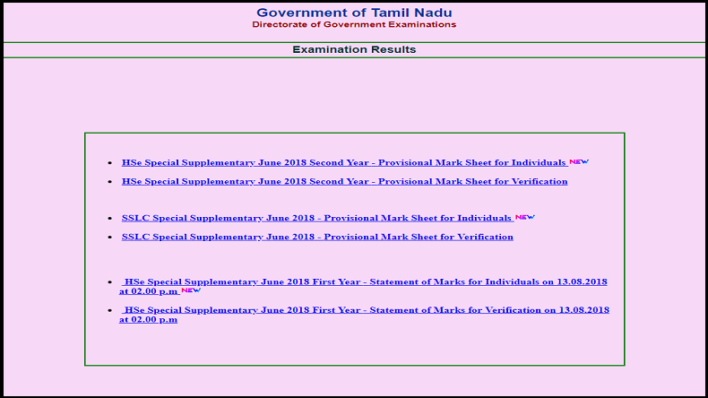 Tamil Nadu HSC Plus One supplementary exam result 2018 declared, check @ dge.tn.nic.in