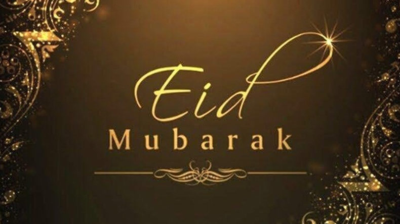 Happy Bakra Eid wishes and messages in English: Whatsapp status, SMS, quotes, gif images, wallpapers and shayari to wish Eid UL Adha