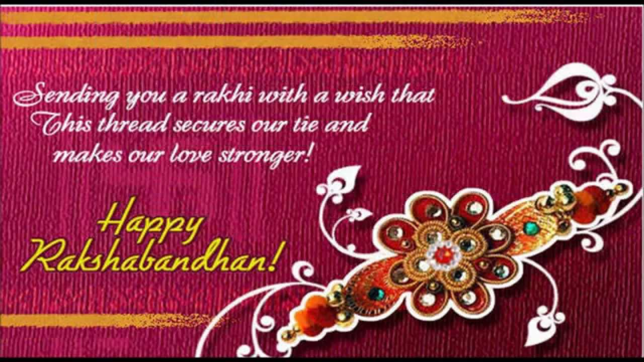 Happy Raksha Bandhan Wishes And Messages In English For 2018