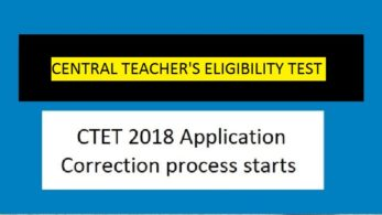 CBSE CTET 2018 Application Correction, CTET 2018 Application Correction, ctet.nic.in, CTET 2018 form Correction, CBSE CTET 2018 form Online Correction, CBSE CTET 2018 Admit Card, CBSE CTET Admit Card 2018, CBSE CTET 2018, CTET Admit Card 2018, Central Board of Secondary Education