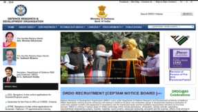 DRDO Recruitment 2018: Apply for various posts @ drdo.gov.in, check details here
