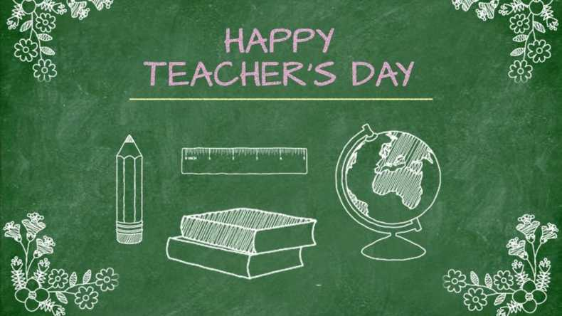 Happy Teachers Day 2018 wishes and messages in Telugu: WhatsApp status, gif images, wallpapers, quotes, greetings, SMS and Facebook posts to wish your teacher