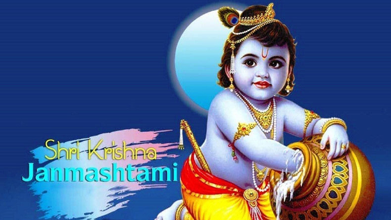 Krishna Janmashtami Quotes Archives Political Greetings