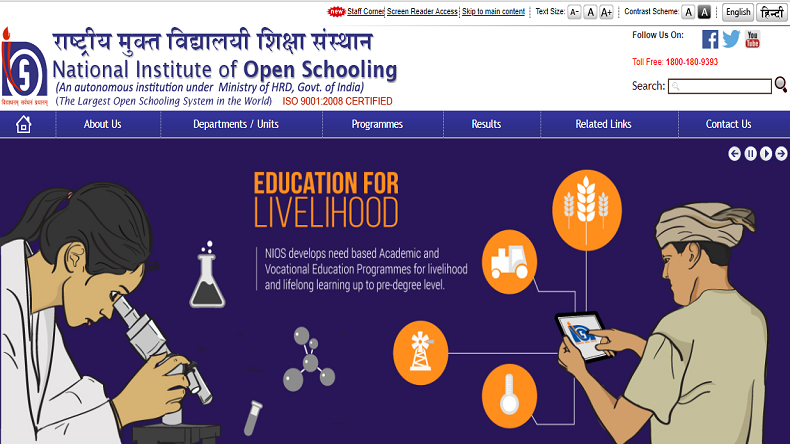 National Institute of Open Schooling, NIOS D.El.Ed results, nios.ac.in, NIOS D.El.Ed June results, NIOS results, NIOS June 2018 results, education news, National Institute of Open Schooling results, NIOS Results 2018