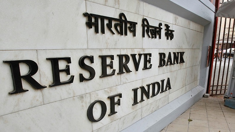Fraud, fraud detection, fraud reporting, Penalty, RBI, Reserve Bank of India, Union Bank Of India
