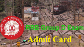 RRB Group D Exam Admit Card 2018 to release @ indianrailways.gov.in on September 7, know how to download