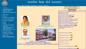 RBSE 10th Supplementary Result 2018: Rajasthan Board Class 10 compartment exam result declared @ rajeduboard.rajasthan.gov.in