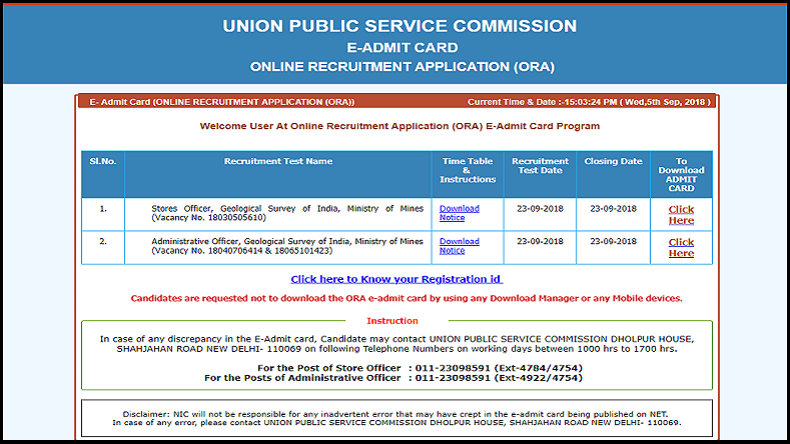 UPSC SO/AO Recruitment 2018: Admit Cards for Administrative Officers, Store Officers released @ upsc.nic.in, download now