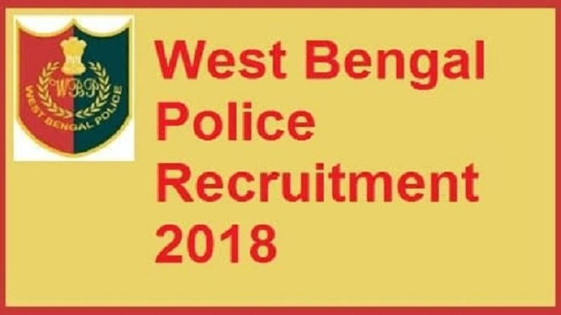 WB Police Constable Recruitment Prelims, west Bengal , West Bengal Police Constable Recruitment,West Bengal Police Constable Prelims Exam,West Bengal Police Prelims Exam,Constable Prelims Exam, West Bengal Police,policewb.gov.in, kOLKATA, West bengal jobs 2018, Jobs in Kolkata, Police recruitment 2018
