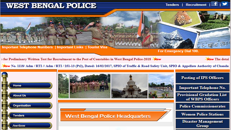 Preliminary Examination, WBPRB, West Bengal Police Constable Prelims Admit Card 2018, West Bengal Police Recruitment 2018, West Bengal Police Exam, West Bengal Police Recruitment Admit Card 2018, Constable recruitment admit card 2018, latest jobs , government jobs, police jobs, Constable, Jobs in West Bengal, Previous year question papers for West Bengal Constable Recruitment exam