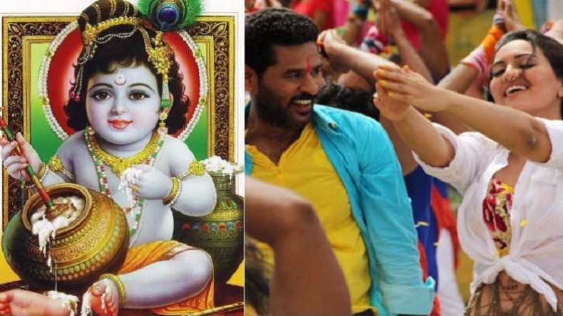 List of Bollywood songs  on Krishna Janmashtami