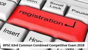 BPSC 63rd Common Combined Competitive Exam 2018 registration starts tomorrow, check details here
