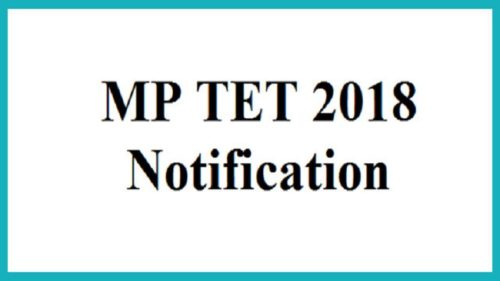 MPTET 2018: Madhya Pradesh Professional Examination Board extends date for the post of Middle School Teacher and the Senior Secondary Teacher, check details here