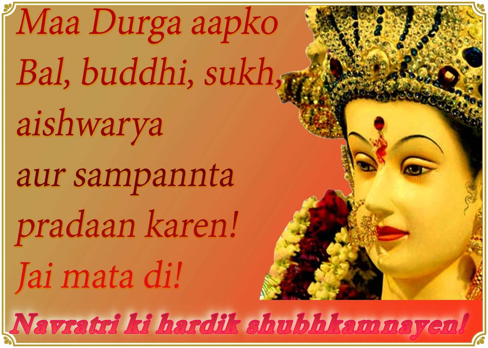 Happy Navratri Messages And Wishes In English For 2018 Whatsapp