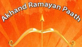 Hamirpur: Dalits banned from entering temple, asked not to come out of their homes during 10-day Ramayana recitation