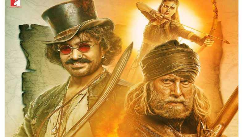 Thugs of Hindostan new poster,Vashmalle, Vashmalle song,Vashmalle latest song, Amitabh Bachchan, Amir Khan, Katrina Kaif, Sana Fatima Shaikh, Thugs of Hindostan first poster, Thugs of Hindostan first look, Thugs of Hindostan teaser, Thugs of Hindostan logo, Thugs of Hindostan trailer, Thugs of Hindostan motion poster, Thugs of Hindostan cast,Thugs of Hindostan characters, Thugs of Hindostan release date