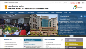 UPSC ISS and IES Interview 2018 date sheet released @ upsc.gov.in, check details here