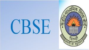 CBSE 2019 exams, central Board Secondary examination 2019, CBSE 2019 exam, CBSE 2019 Board exams, vocational subjects of CBSE 2019, Vocational subjects 2019 list, CBSE official website, CBSE vocational subjects list 2019, CBSE voactional schedule list 2019